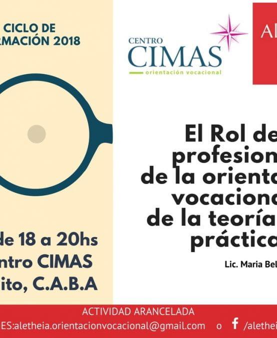 El rol del profesional en la orientación vocacional, de la teoría a la práctica.